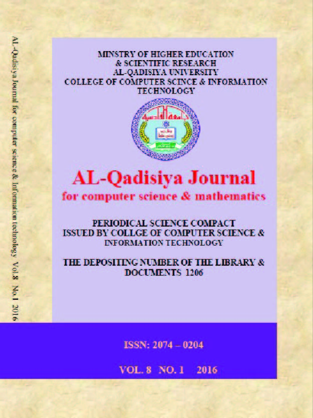 Journal of Al-Qadisiyah for Computer Science and Mathematics